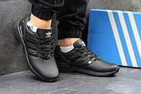 Чоловічі  кросівки Adidas Zx Flux- чорні