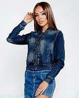 Короткая джинсовая куртка женская на молнии