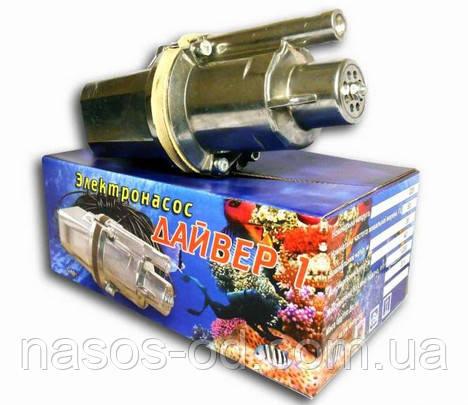 Вибрационный насос Дайвер 1 клапан