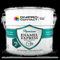 Быстросохнущая эмаль Днепр-контакт Express Белая 0.7 кг