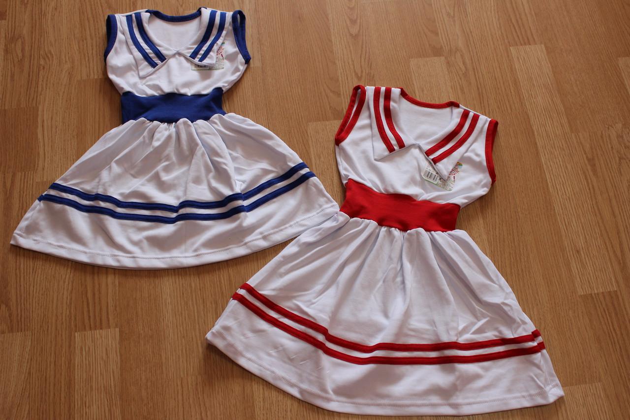 Платье детское Морячка Размер 92 - 104 см