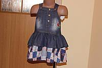 Джинсовый сарафан для девочки Размер 90 - 120 см
