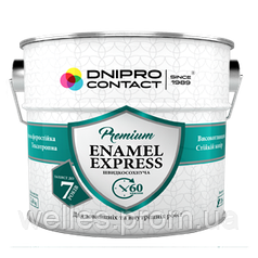 Быстросохнущая эмаль Днепр-контакт Express Белая 2.6 кг