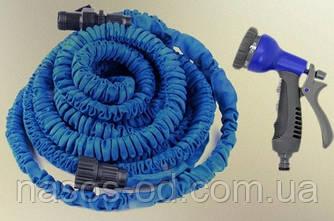Шланг X-hose 15м + пистолет