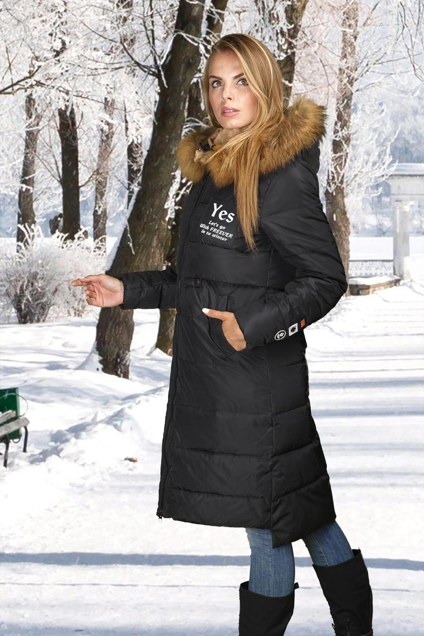 Пальто зимнее женское Freever 1701