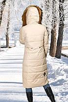 Пальто зимнее женское Freever 1701, фото 3