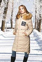Пальто зимнее женское Freever 1701, фото 2