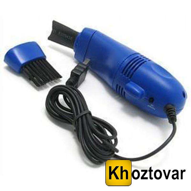 Вакуумний USB міні-пилосос | Очищувач для клавіатури комп'ютера і ноутбука BH-8081