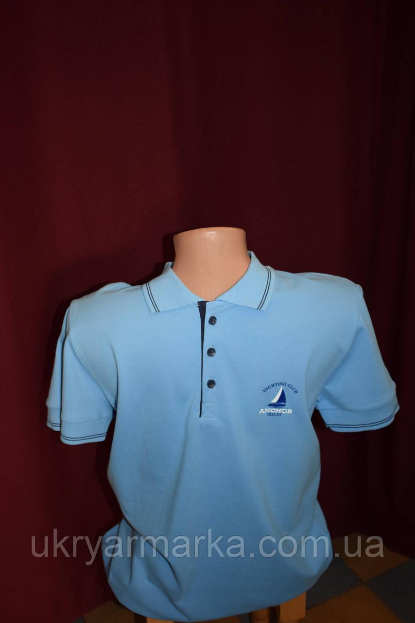 Чоловіча футболка 9623