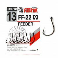 Крючки Фанатик FEEDER FF-22 №13