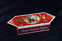 Картонная упаковка для конфет, Конфета малая новогодняя, Ретро, 13,7х7,7х4,1 см