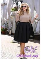 Женская пышная юбка большого размера (р. 48-90) арт. Стейси