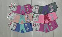 "Носки для девочки ""Бантик"" размер 28-34"
