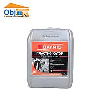 Пластификатор для бетона Байрис (10л)