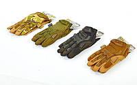 Перчатки тактические с закрытыми пальцами Mechanix 5622: размер M-XL, 4 цвета