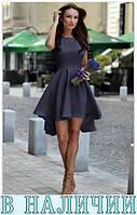 Женское платье Kendis! 13 цветов в наличии!
