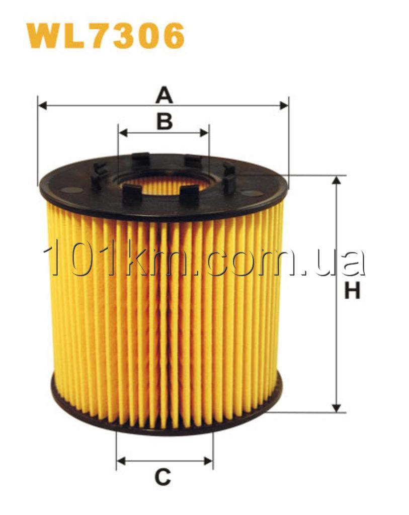 Фильтр масляный WIX WL7306 (OE666/1)