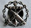 Знак об окончании Офицерского артиллерийского класса