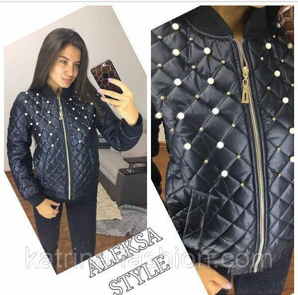Женская стильная куртка-бомбер с жемчугом (3 цвета) - KATRINA FASHION -  оптовый 1f24353e2ad