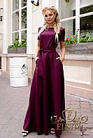 Платье в пол с коротким рукавом до 50 размера