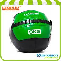 Мяч для кроссфита набивной 8 кг WALL BALL LS3073-8