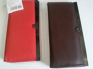 Женский кошелек 200-54
