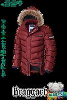 Куртка детская Braggart Kids - Артикул 6036