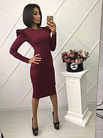 Обалденное платье со складочками на рукавах