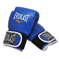 Перчатки боксерские Everlast 10 унций жесткие (синие)