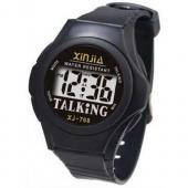 Часы наручные (говорящие) Xinjia 768