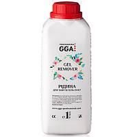 """GGA professional """"Жидкость для снятия гель-лака"""""""