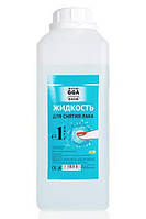 GGA professional Жидкость для снятия лака ацетон
