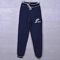 """Утепленные спортивные штаны """"Nike реплика just do it"""". 7-12 лет. Темно-синие. Оптом"""