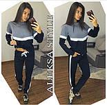 Женский красивый спортивный костюм: свитшот и брюки (3 цвета), фото 2