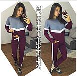 Женский красивый спортивный костюм: свитшот и брюки (3 цвета), фото 3