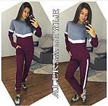 Женский красивый спортивный костюм: свитшот и брюки (3 цвета), фото 4