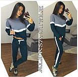Женский красивый спортивный костюм: свитшот и брюки (3 цвета), фото 5