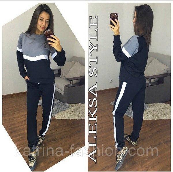 Женский красивый спортивный костюм: свитшот и брюки (3 цвета)