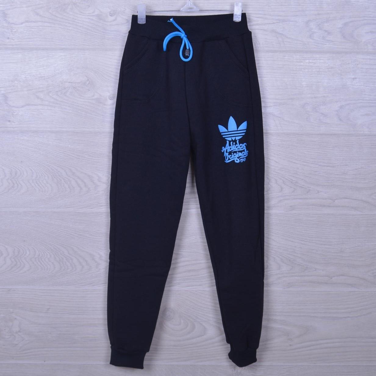 """Утепленные спортивные штаны """"Adidas реплика"""". 7-12 лет. Черные. Оптом"""