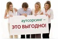 Аутсорсинг складского персонала в Киеве и Киевской области