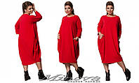 Красное платье трикотаж двунитка 48+