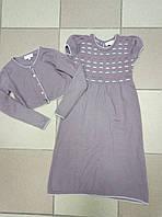 Платье и болеро на девочку Cashmirino Milano