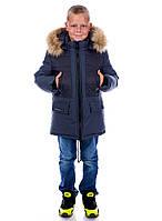 Зимняя куртка «Юджин»