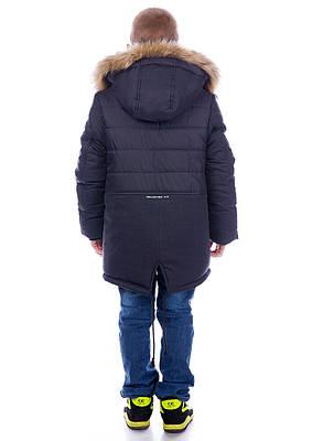Зимняя куртка «Юджин» , фото 2