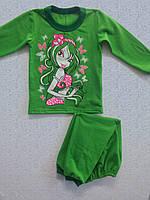Детская теплая пижамка(Викс,Нинзяго)