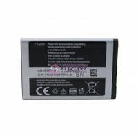 Аккумулятор Samsung AB463651BU для Samsung B310E, B312E, B3410, B5310, C3200, C3312, C3322i, C3330, C3500, C3510, C3530, C3782, C5510, C6112