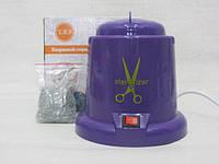 Стерилизатор высокотемпературный YRE (фиолетовый)