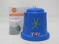 Стерилизатор высокотемпературный  YRE (синий)