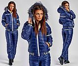Лижний костюм жіночий,розміри:42,44,46,48., фото 6