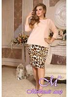 Женская леопардовая юбка большого размера (р. 48-90) арт. Ольга